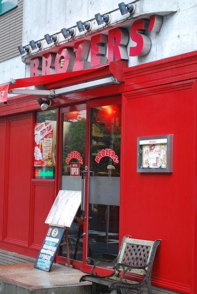 BROZERS' 人形町店