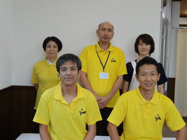 坂本治療院
