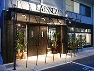 レセ 南柏店(Laissez)