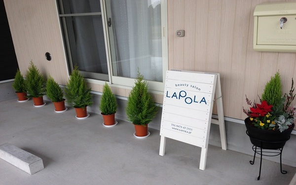 beauty salon LAPOLA