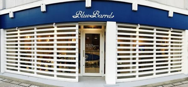 ブルーバレル(Blue Barrel)