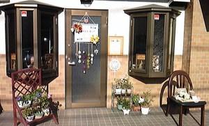Nagomi Salon
