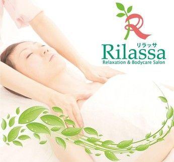 リラッサ 赤坂店 Rilassa