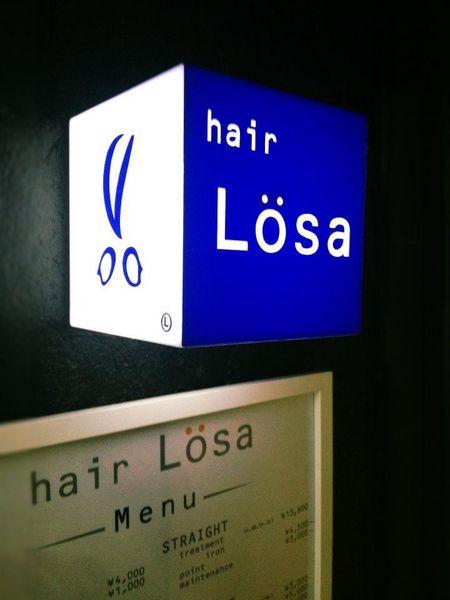 ヘアーローサ hair Losa
