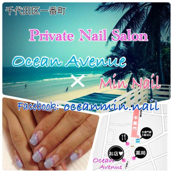 プライベートネイルサロン「Ocean Avenue×Min Nail」