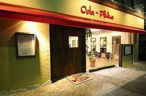 オーラピカ 姪浜店(Oola Pikka)