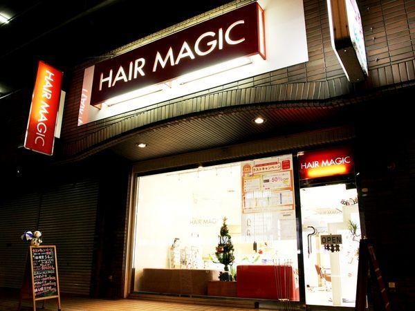 ヘアーマジック 瓜破店(HAIR MAGIC)
