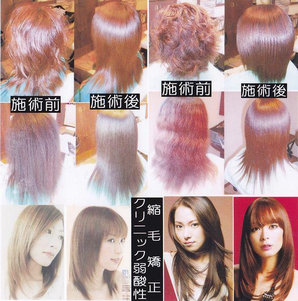 ヘアーファクトリー☆マハロ(Hair Factory☆MAHARO)