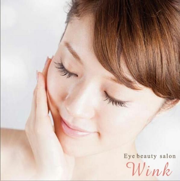 ウィンク(Wink)