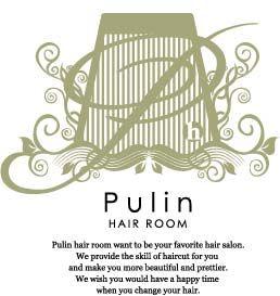 プリンヘアルーム(Pulin hair room)