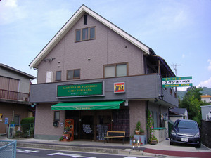 石川敬子フラメンコ教室