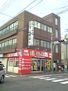 はんこ屋さん21沼津店