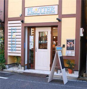 FLOTTER aromatherapy salon&school