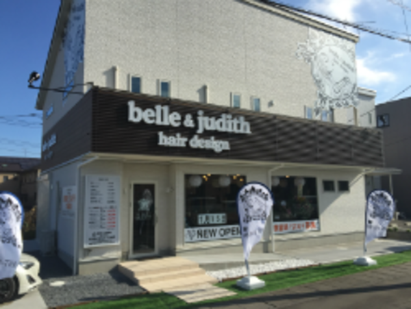belle & judith hair design 吉川さくら通り店