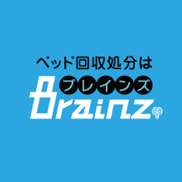 東京都 ベッド解体・処分 Brainz