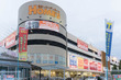 ホームズ寝屋川のスーパー「MISUGIYA」が1月20日で閉店