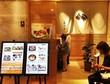築地寿司清 横浜店/横浜モアーズにある江戸前寿司店でまったりランチ★おひとりさまにもおすすめ!!!