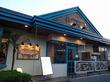 ハワイアンカフェ「Merengue(メレンゲ)」が美味しすぎ!お気に入りのおすすめメニューを紹介