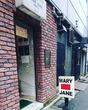 渋谷・Mary Jane メアリージェーン 10月24日通常営業終了です。