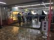『札幌市役所地下食堂』でかつ丼と時計台定食。