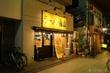 再訪・二郎インスパイヤ「豚山 中野店」