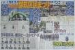 明日11月3日は平成最後の「都筑区民まつり」! ウチはセンター南会場砂の広場で都筑まもる君焼きを販売します!
