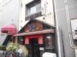 だてそば 岡山県岡山市 ラーメンとカツ丼がオススメの有名老舗人気食堂