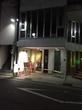 麺肴 ひづき@松本 長野県松本市 松本市の人気ラーメン店といえばここ