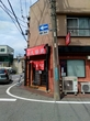 定期的に食べたい味 所沢 大勝軒@埼玉県所沢市