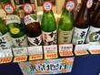 水元公園 菖蒲祭:東京都の味の拡がり