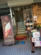 国分寺南口の殿ヶ谷戸庭園並びの喫茶店メイ カフェ (may cafe)で一休み