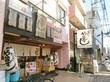 【職人握り寿司居酒屋】 や台ずし 相武台前町 | 寿司お特盛 すし梅 すし松 海鮮サラダなど 【ヨシックス】