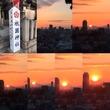 1月1日(祝・日)『神戸・平野祇園神社の初日の出』