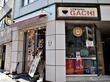 新宿三丁目「GACHI」バレンタイン限定チョコ担々麺