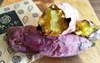 焼き芋の季節到来☆「かいつか」でちょっとお得なお土産を♪