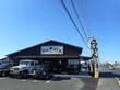 麺処 びぎ屋 磐田店 静岡県磐田市 新規オープン 東京都にある人気有名ラーメン店「麺処 びぎ屋」さんののれん分けが磐田市に
