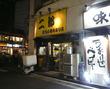 ラーメン二郎@新宿小滝橋通り~オタ二郎が激変だって!?