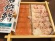 新千歳空港で空弁を買うなら「佐藤水産」です。久しぶりに石狩鮨を買う。