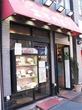 『カリーライス専門店 エチオピア』@神田 ~ カレーの聖地の中心で辛ぇ!と叫ぶ ~
