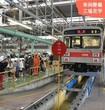 東急キッズプログラムで「東急長津田車両工場」を見学してきました!