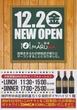 「本日オープン、市営地下鉄みなと元町駅南西の洋食酒場~MARUWA~淡路産食材」