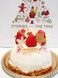 ペニンシュラ東京のクリスマスケーキ