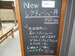 完成度の高い丸鶏中華です めん奏心(めんそうしん)@金谷 静岡県島田市