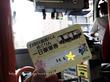 その2)台東区循環バス「めぐりん」旅。 招き猫発祥の地 今戸神社へ(縁結び)