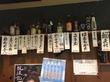 まもる 大阪・上六 クリスマスもまったり立ち飲みで。