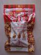 【RSP65】サラヤ 「低糖質スイートナッツ」