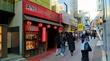 まるで観光地のような一蘭 一蘭 渋谷スペイン坂店@渋谷