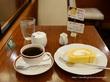 新しくなったロールケーキと美味しいコーヒーと♡茶豆珈琲