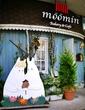 ムーミン ベーカリー&カフェ 東京ドームシティ ラクーア店/「ムーミン」をモチーフにしたベーカリー&カフェ
