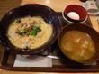(小平市) - すき家 新青梅街道花小金井店 「4種のチーズドリ牛(ごはん大盛)+カレーとん汁たまごセット」